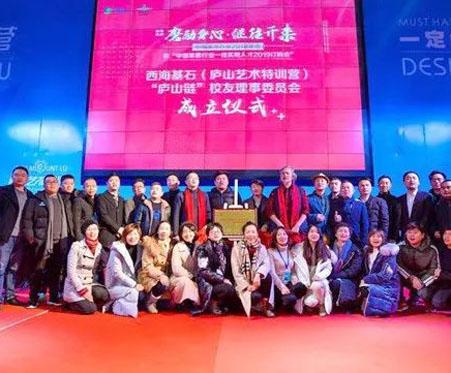 星讯 | 2018年度中国家居行业品质建设成就单位,非星艺莫属