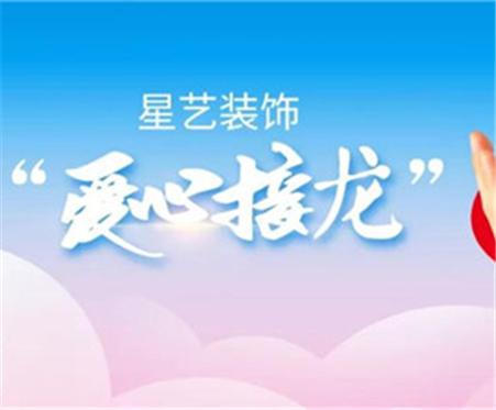 又一批爱心物资驰援宜昌市中心人民医院
