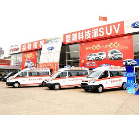 """共同战""""疫"""",与爱同行,广东星艺装饰集团向湖北捐赠3辆救护车"""