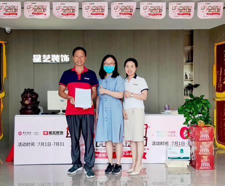 客户赞许 | 一封手写的感谢信,来自上海……