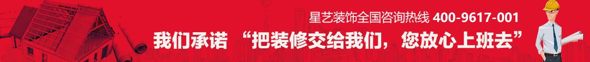 九州现金足球网