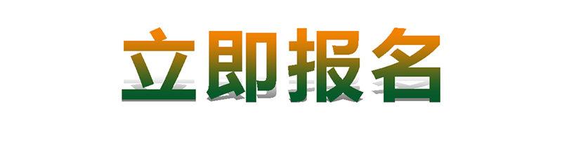 澳门新莆京免费网址