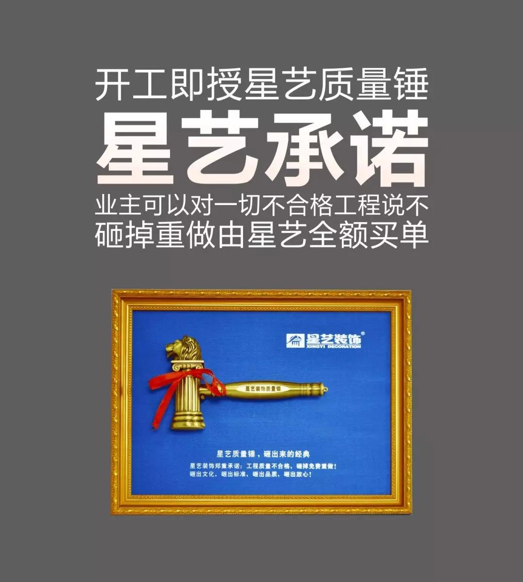 http://xystcdn.xydec.com.cn/uploadfiles/image/20181026/a4de5eff541f089cbd54a95d233aab13.jpg