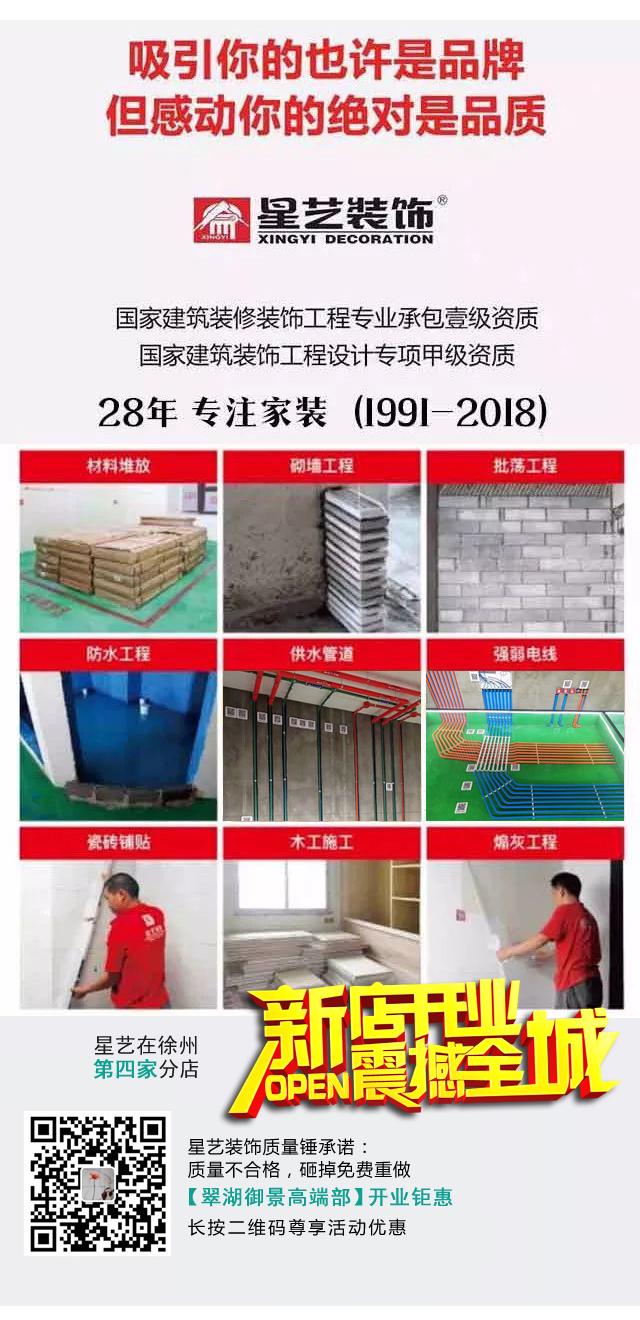 http://xystcdn.xydec.com.cn/uploadfiles/image/20181112/b1955e3fd805d57698c9223e687c5f33.jpg