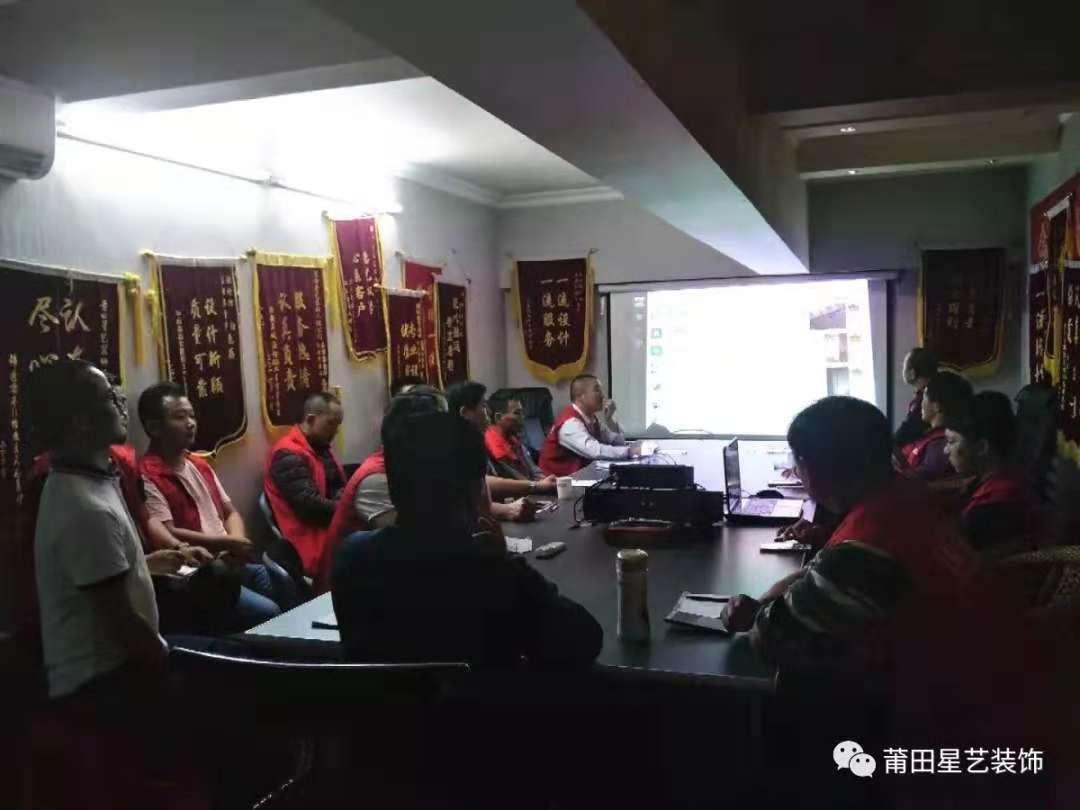 http://xystcdn.xydec.com.cn/uploadfiles/image/20181216/aea49d98a540f28ffdad82b046bac431.jpg