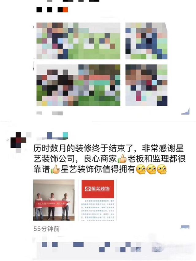 http://xystcdn.xydec.com.cn/uploadfiles/image/20181222/29e26791a62bac1cb4c3d65b97c586c8.jpg