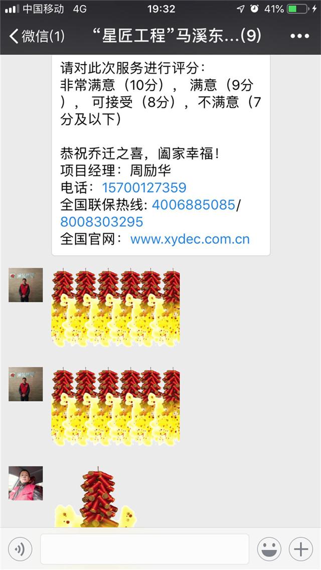 http://xystcdn.xydec.com.cn/uploadfiles/image/20181222/5fb65c662e727a6c43bf125ae26550e1.jpg