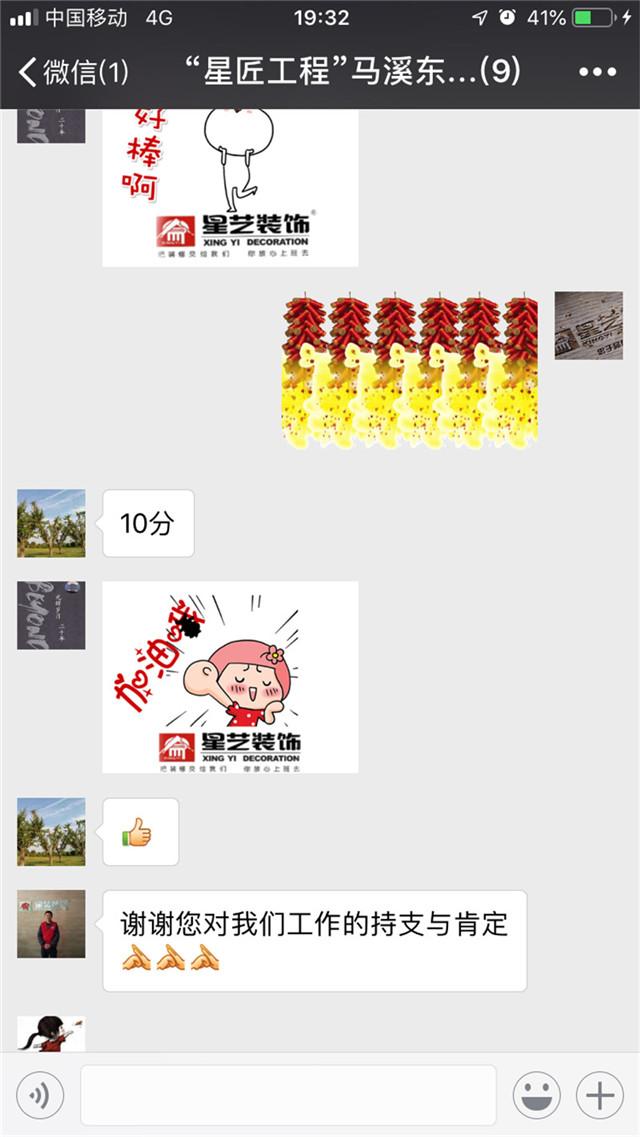 http://xystcdn.xydec.com.cn/uploadfiles/image/20181222/7a26c3777a4851e049aee22f0b9b4ab2.jpg