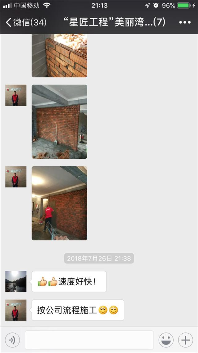 http://xystcdn.xydec.com.cn/uploadfiles/image/20181222/96fc6d31fd3856e40e263d46609f4178.jpg