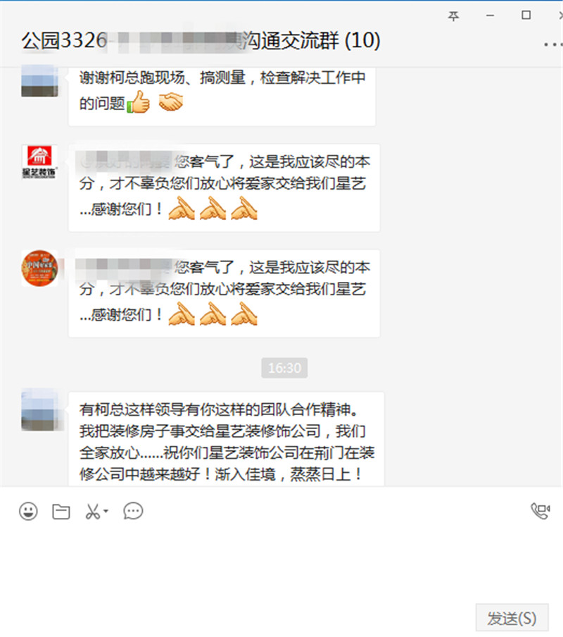 http://xystcdn.xydec.com.cn/uploadfiles/image/20181222/be72a19c18a8f0bfb1988de7be78ad08.jpg