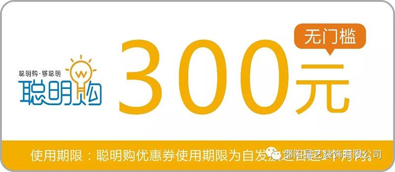 http://xystcdn.xydec.com.cn/uploadfiles/image/20181223/a76d974ea860a1c2fa8e4c40c2d1302d.jpg