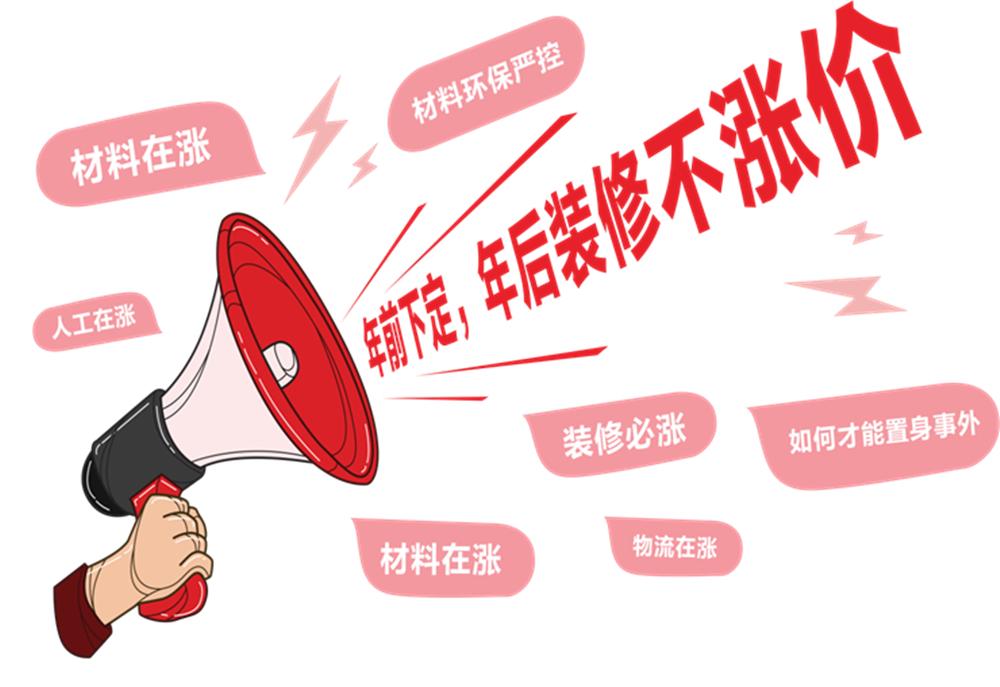 http://xystcdn.xydec.com.cn/uploadfiles/image/20181225/037698e01b672d705b6769acc6d8952f.jpg