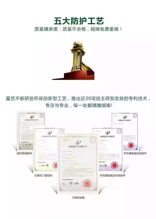 http://xystcdn.xydec.com.cn/uploadfiles/image/20181226/3ac2ac90bd011657257e30d6ec4ee050.jpg