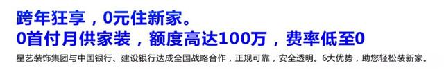 http://xystcdn.xydec.com.cn/uploadfiles/image/20181226/8e6b2e4c9424ef6afb43f47eae510b55.jpg