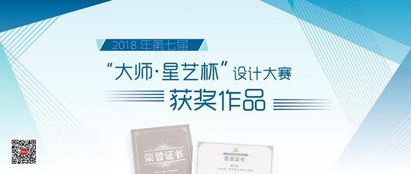 http://xystcdn.xydec.com.cn/uploadfiles/image/20181229/ca4251cd2c4511f7a5e455e8167584c2.jpg