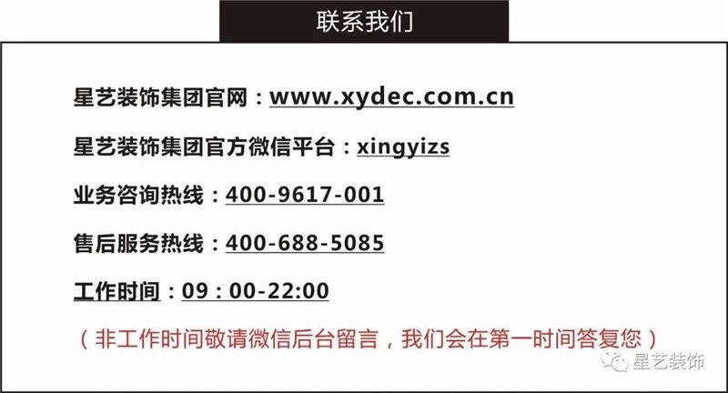 http://xystcdn.xydec.com.cn/uploadfiles/image/20190108/bb80c886c3234651a9ddd944501e2a1f.jpg