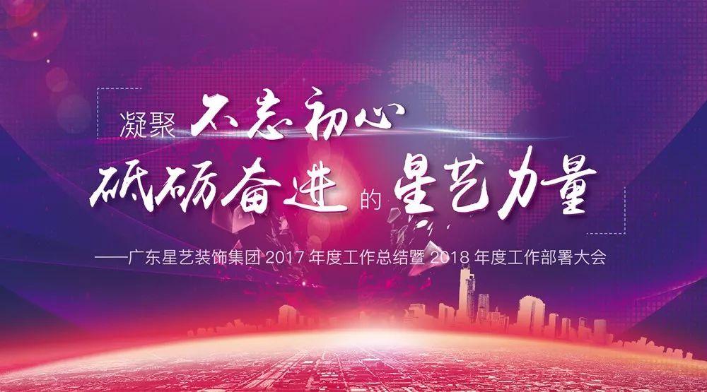 http://xystcdn.xydec.com.cn/uploadfiles/image/20190109/0a982b80bf5002ad0b70c6ed4df23643.jpg
