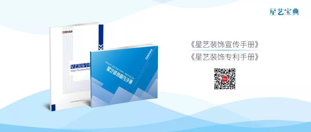 http://xystcdn.xydec.com.cn/uploadfiles/image/20190109/7c5daab57812af68315a7e616fa5c511.jpg