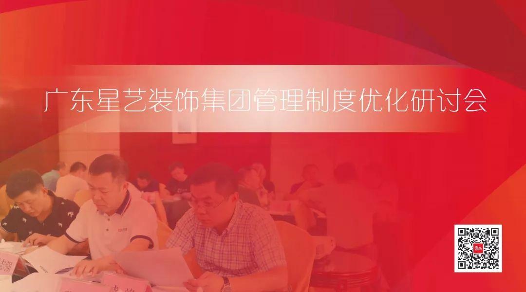 http://xystcdn.xydec.com.cn/uploadfiles/image/20190109/881bb0e011fc2351d37e7d3ef63285df.jpg