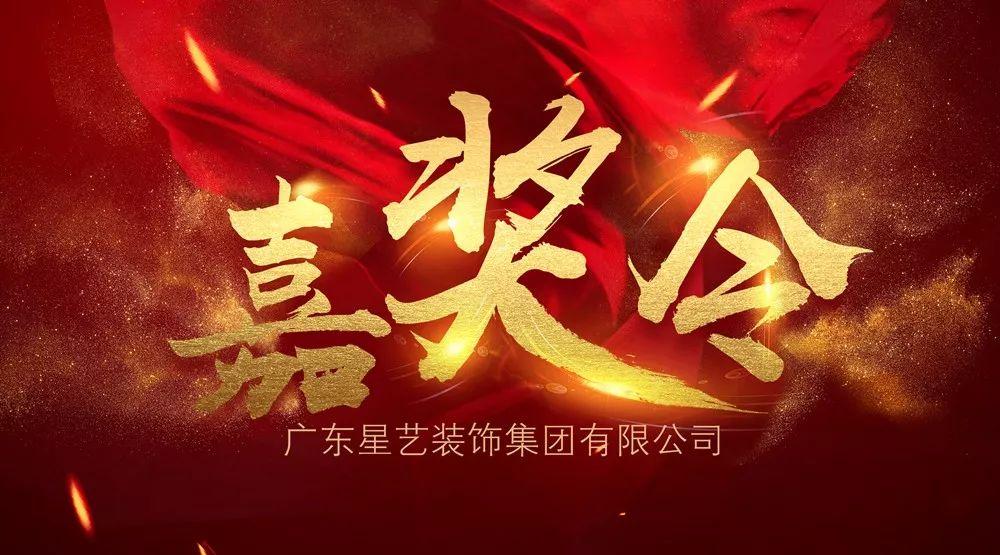 //xystcdn.xydec.com.cn/uploadfiles/image/20190226/8a8f1737c9fbefa68daf5a07964eb57f