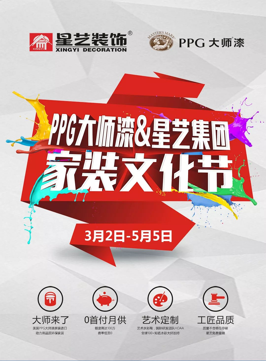 //xystcdn.xydec.com.cn/uploadfiles/image/20190228/78f33a9eef4f15e56808534a51c3541d.jpg