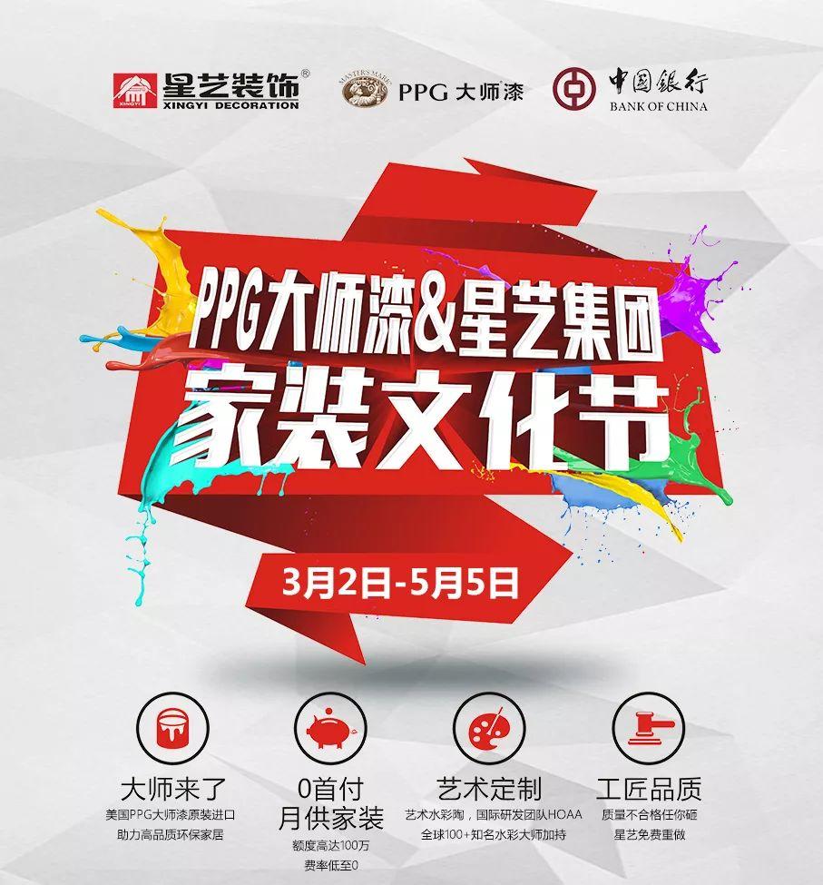 http://xystcdn.xydec.com.cn/uploadfiles/image/20190228/7e6b352be898dc926e6fbab682a6b541.jpg