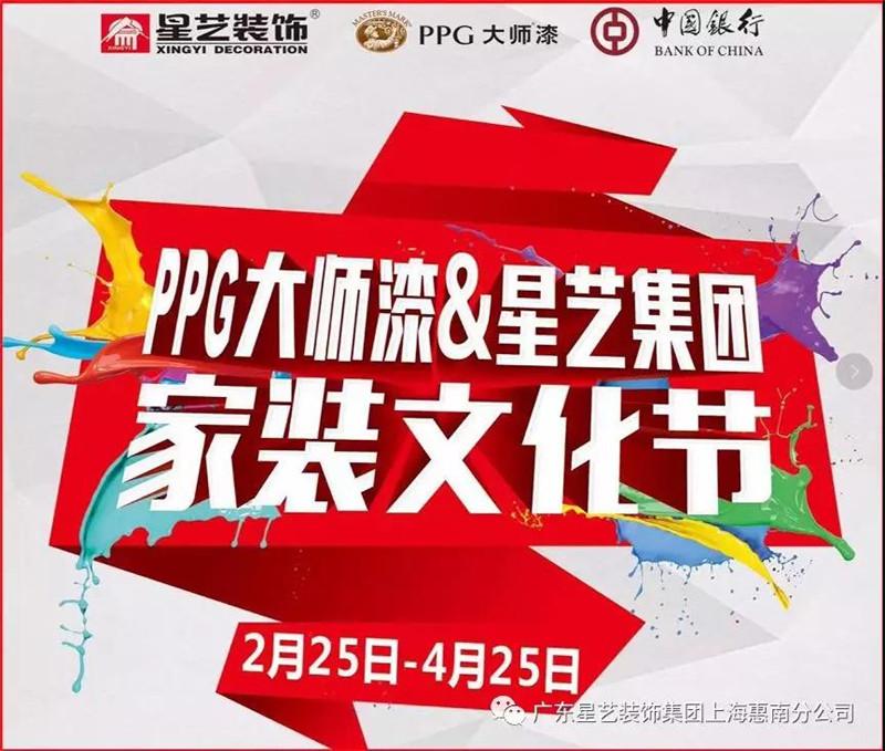 http://xystcdn.xydec.com.cn/uploadfiles/image/20190301/1ba6100efcd53ef4805da6b3c18d3150.jpg