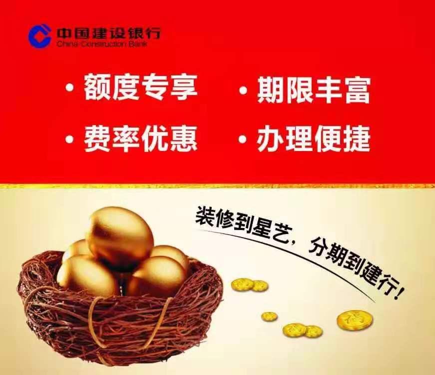 http://xystcdn.xydec.com.cn/uploadfiles/image/20190305/95047f12c20761d36d32b9055e733681.jpg