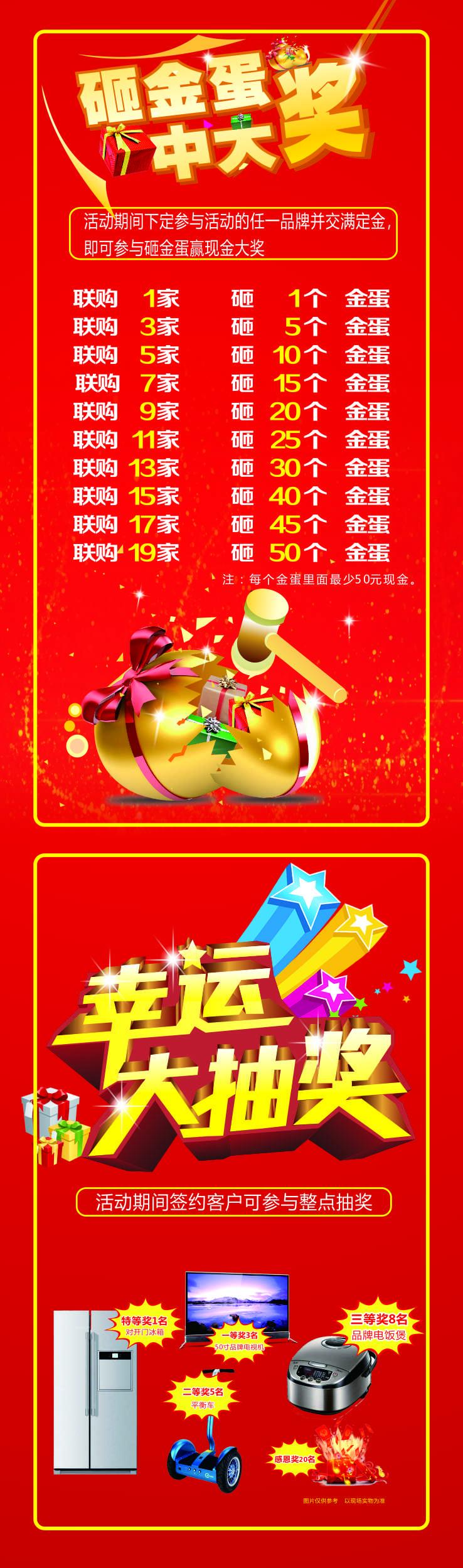 http://xystcdn.xydec.com.cn/uploadfiles/image/20190305/cc602fd906bbd45b4f4c63035cb21376.jpg