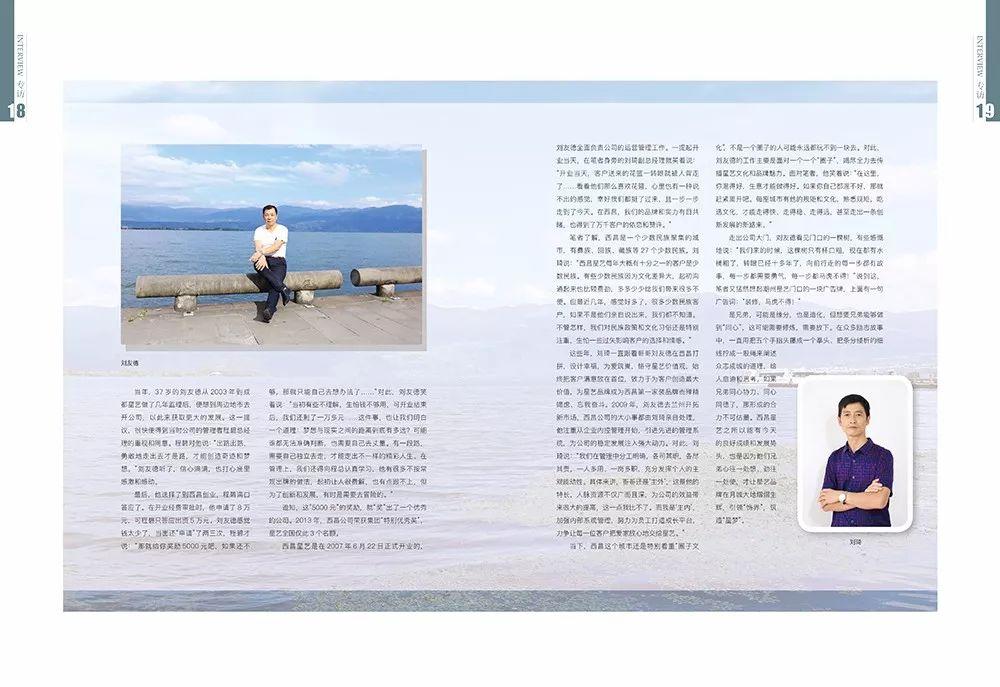http://xystcdn.xydec.com.cn/uploadfiles/image/20190307/ffa46bee0774b4854a7bee9ffa6cd2d5.jpg