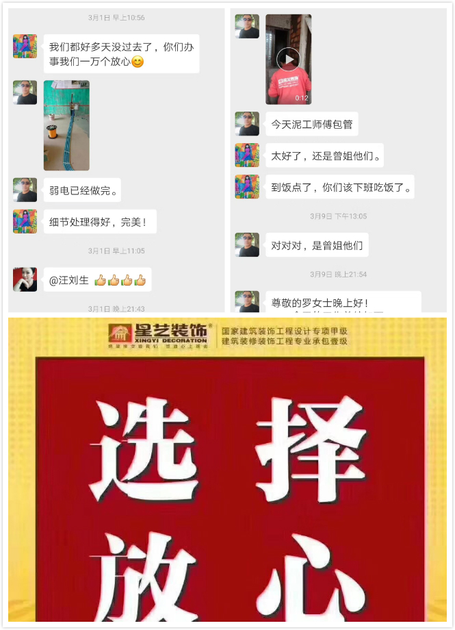 http://xystcdn.xydec.com.cn/uploadfiles/image/20190319/3be648c917650ccfac7b4454a019edbc.jpg