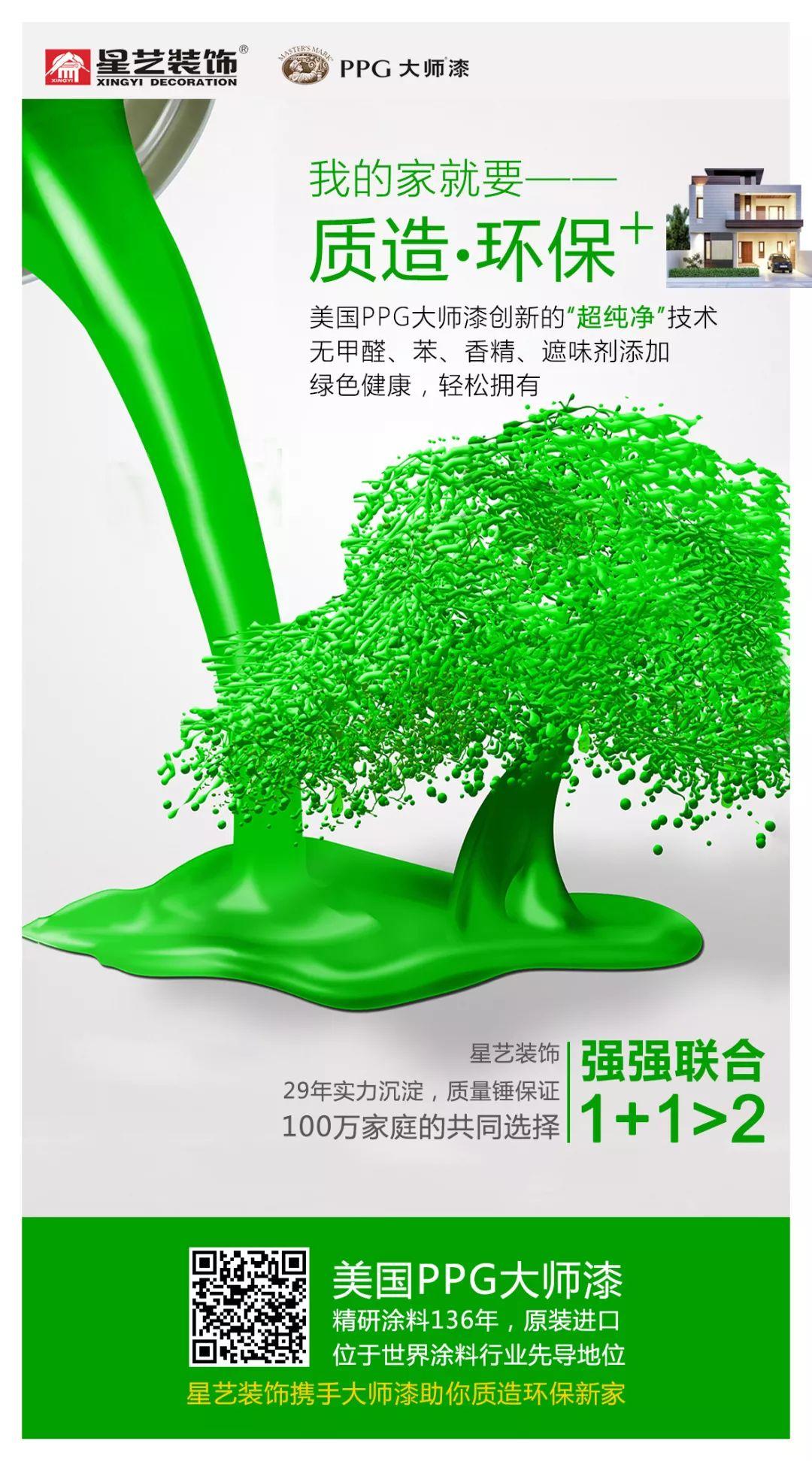 http://xystcdn.xydec.com.cn/uploadfiles/image/20190320/b614b4abe240656cf50f7f0a4e19051d.jpg