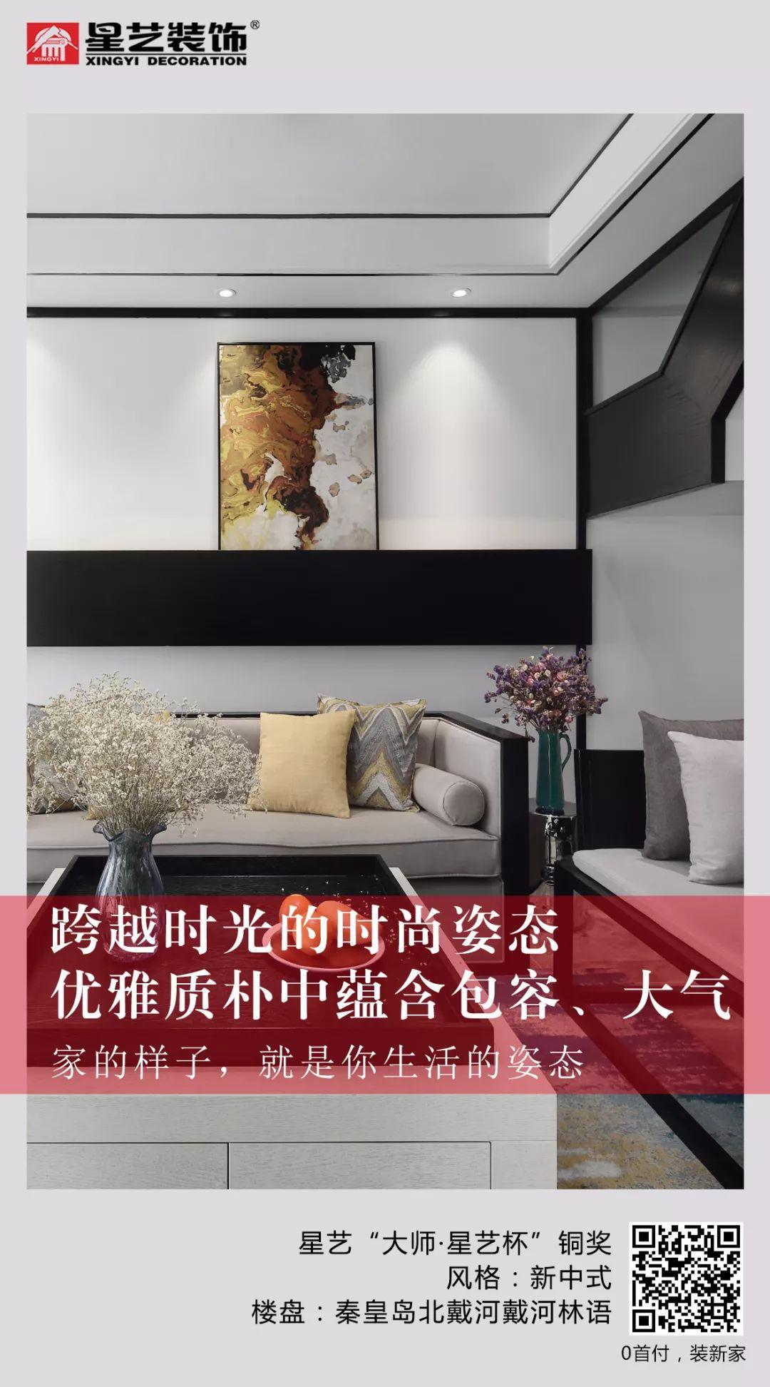//xystcdn.xydec.com.cn/uploadfiles/image/20190327/1e950eb753f6dcf759a3b3368037b7a4.jpg