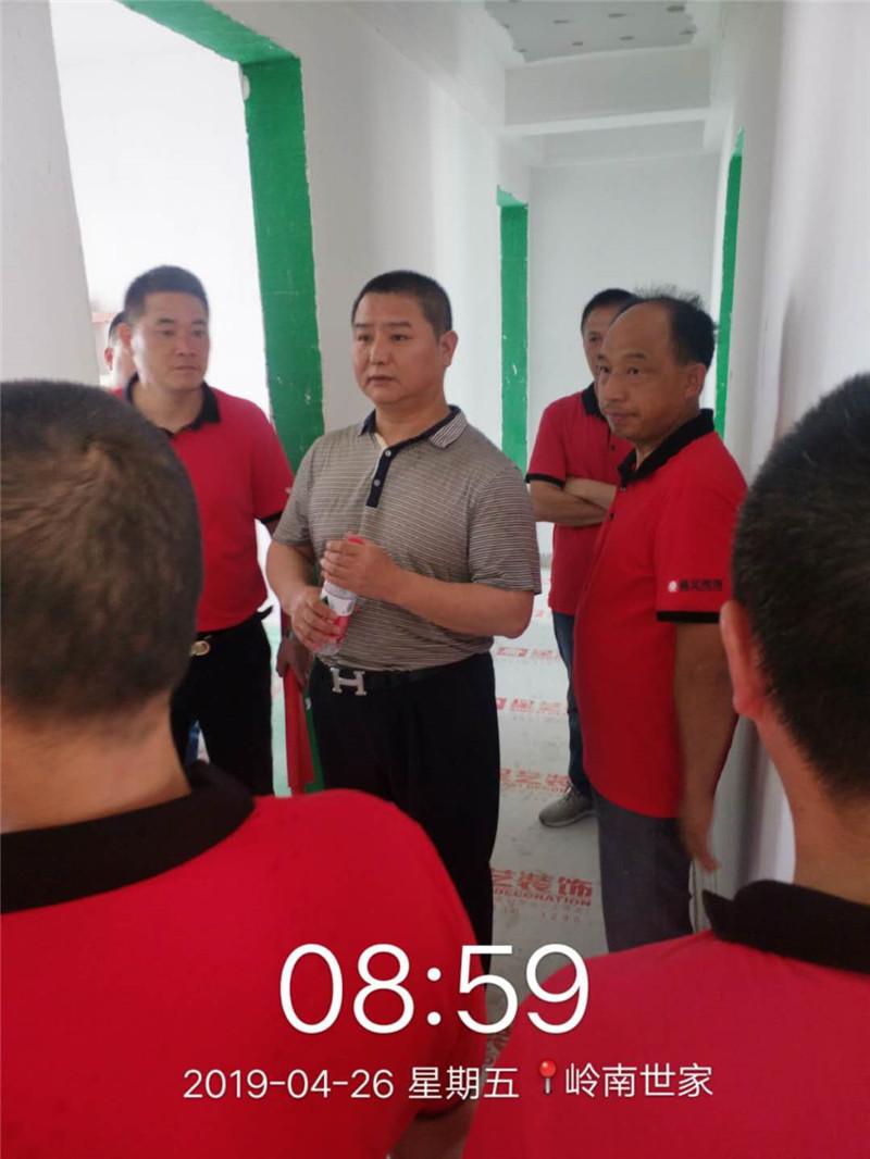 http://xystcdn.xydec.com.cn/uploadfiles/image/20190429/2a4091e386877e655e8f3126dad09626.jpg