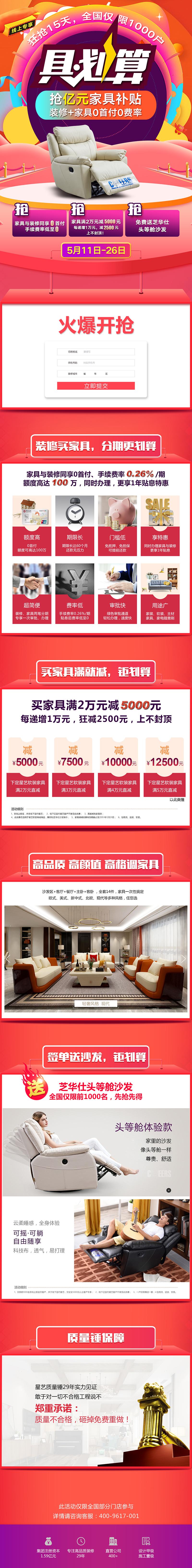 http://xystcdn.xydec.com.cn/uploadfiles/image/20190506/04d1a6aa41a7dfc3f05a5d6e62d9262f.jpg