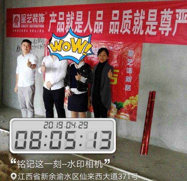 http://xystcdn.xydec.com.cn/uploadfiles/image/20190506/2ec7135ffa2410250c361e0b49fad8bc.jpg