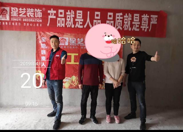 http://xystcdn.xydec.com.cn/uploadfiles/image/20190506/a9f6f632de7ed6e247b1f7b2acbe9367.jpg