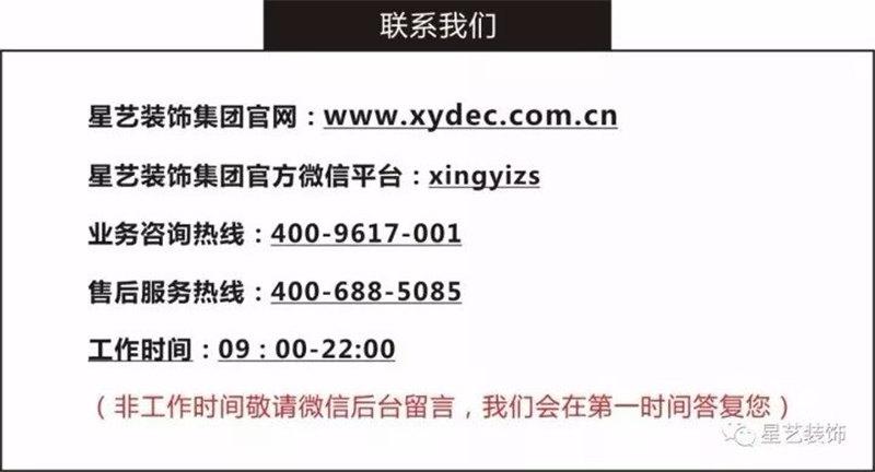 http://xystcdn.xydec.com.cn/uploadfiles/image/20190509/674212d21278ce96f2bef4fd079c2348.jpg