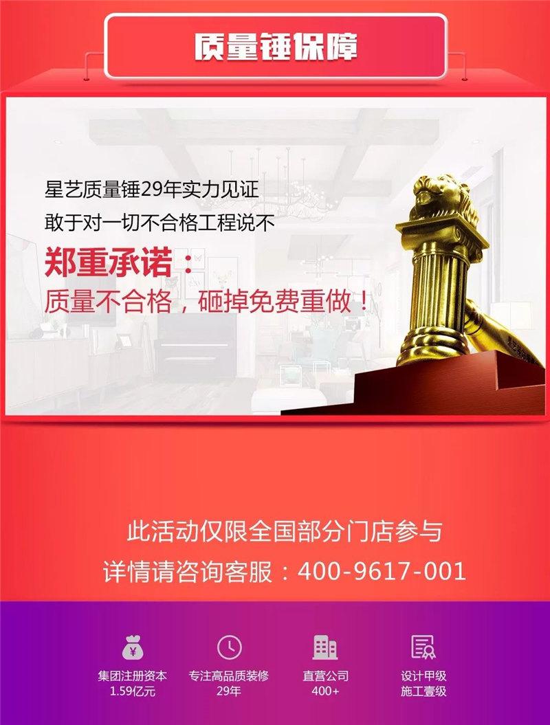 http://xystcdn.xydec.com.cn/uploadfiles/image/20190509/75a227d78520b198356c94c90fd218af.jpg