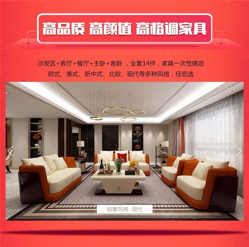 http://xystcdn.xydec.com.cn/uploadfiles/image/20190509/f0c826878e1feec4c2f25512c3504d00.jpg