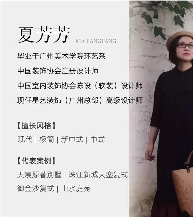 http://xystcdn.xydec.com.cn/uploadfiles/image/20190706/6a962e9383b42b4151d7fa4b670ba460.jpg