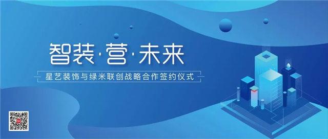 http://xystcdn.xydec.com.cn/uploadfiles/image/20190709/f0aa3cc48529e4619bf95342737b1acb.jpg