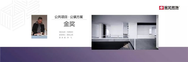 http://xystcdn.xydec.com.cn/uploadfiles/image/20190905/264c541c70379a652d5f924c8aa5a334.jpg