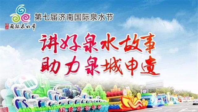 http://xystcdn.xydec.com.cn/uploadfiles/image/20190914/c3df4551524e2c8ab81c2bdffb021e40.jpg