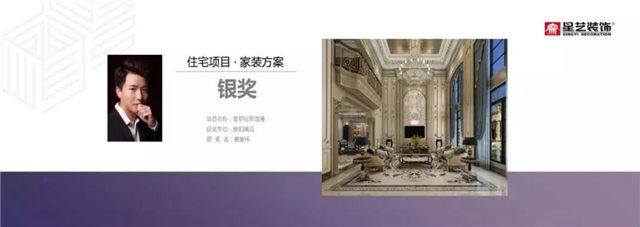 http://xystcdn.xydec.com.cn/uploadfiles/image/20190927/f954c3517e58a787b661e09483db5a6d.jpg