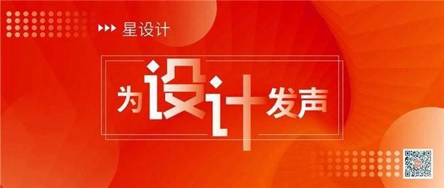 http://xystcdn.xydec.com.cn/uploadfiles/image/20191016/955540ec3e4ee71f03ba1e97cdf89677.jpg