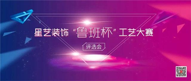http://xystcdn.xydec.com.cn/uploadfiles/image/20191025/5d9b56ac0cef06c355130eacb44d1661.jpg