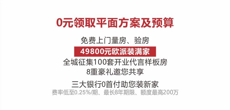 http://xystcdn.xydec.com.cn/uploadfiles/image/20191112/4371320c5df90548e5836847f69b706c.png