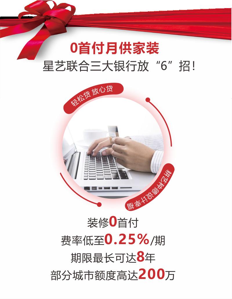 http://xystcdn.xydec.com.cn/uploadfiles/image/20191112/c9d07dcc33d0bb1a5f24d1d32865d8e4.png