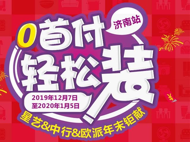 http://xystcdn.xydec.com.cn/uploadfiles/image/20191126/39ff96dcfb0368da77a37db40876d134.jpg
